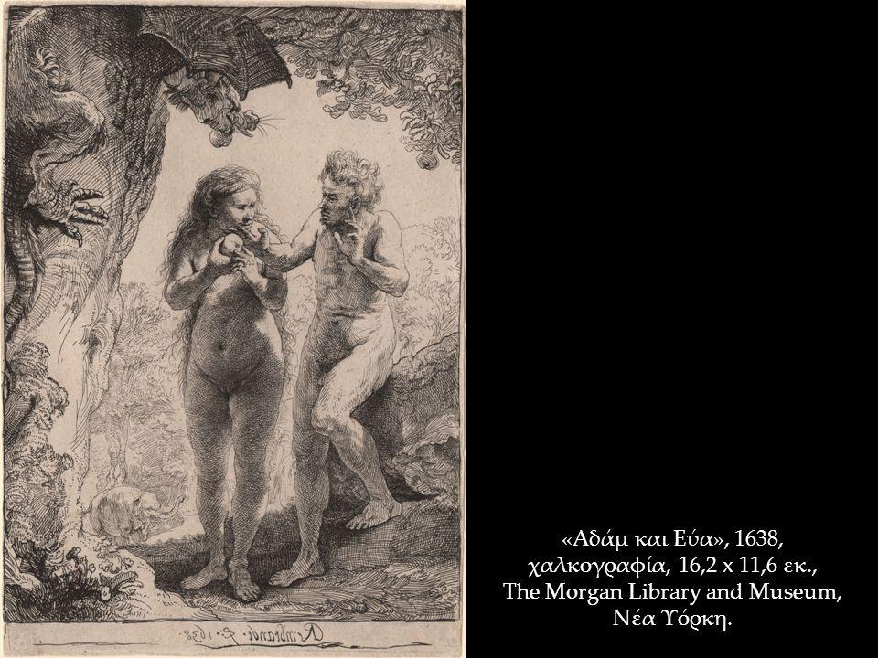 «Αδάμ και Εύα», 1638, χαλκογραφία, 16,2 x 11,6 εκ., The Morgan Library and Museum, Νέα Υόρκη.