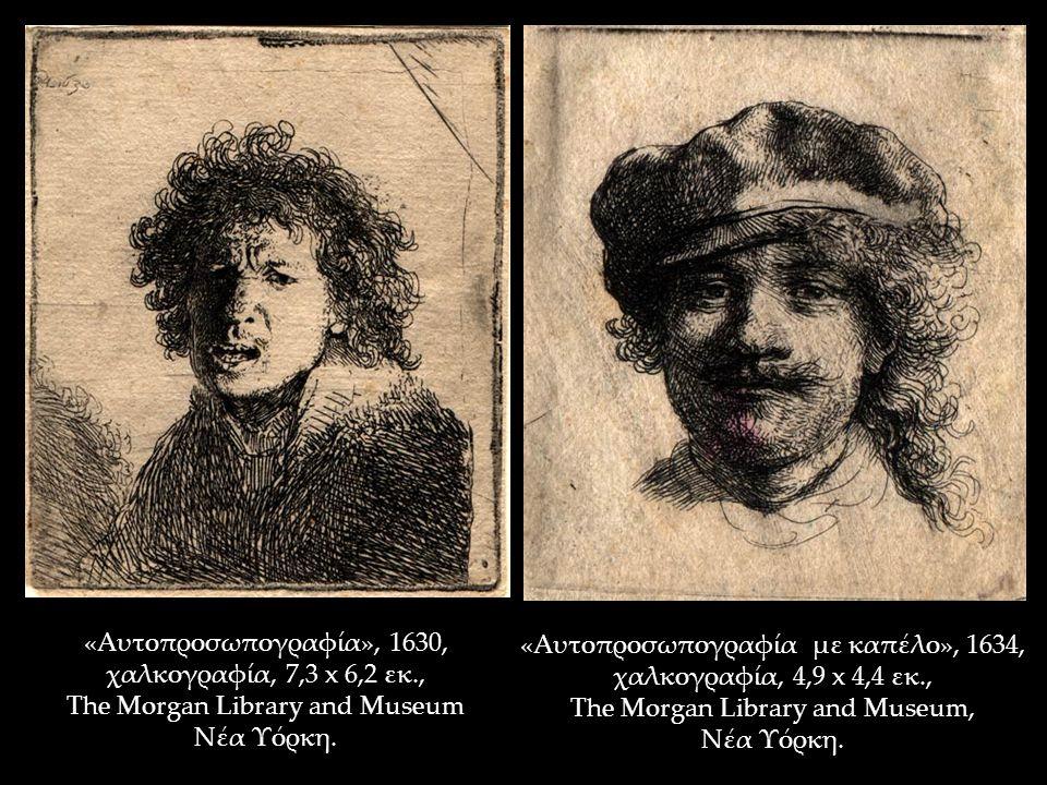 «Αυτοπροσωπογραφία», 1630, χαλκογραφία, 7,3 x 6,2 εκ., The Morgan Library and Museum Νέα Υόρκη.