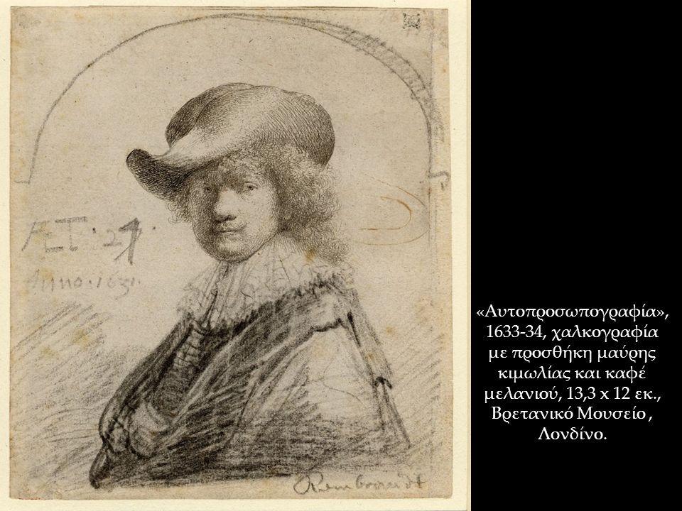 «Αυτοπροσωπογραφία», 1633-34, χαλκογραφία με προσθήκη μαύρης κιμωλίας και καφέ μελανιού, 13,3 x 12 εκ., Βρετανικό Μουσείο, Λονδίνο.