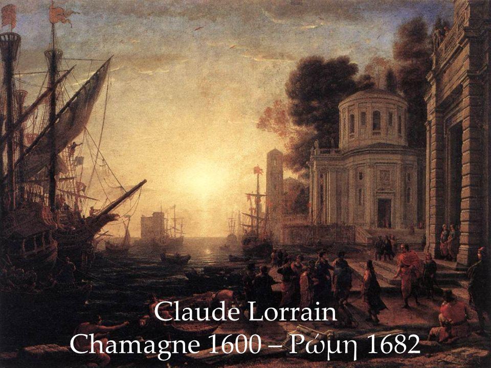 Claude Lorrain Chamagne 1600 – Ρώμη 1682