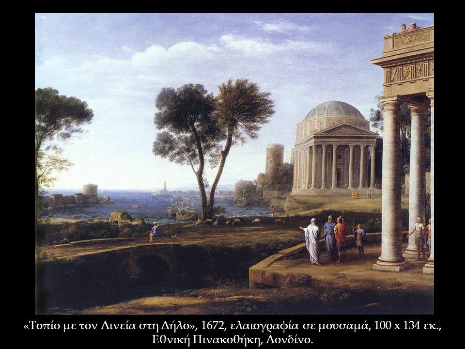 «Τοπίο με τον Αινεία στη Δήλο», 1672, ελαιογραφία σε μουσαμά, 100 x 134 εκ., Εθνική Πινακοθήκη, Λονδίνο.