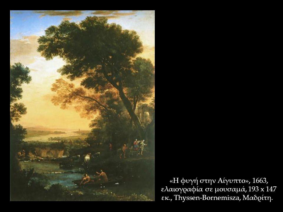 «Η φυγή στην Αίγυπτο», 1663, ελαιογραφία σε μουσαμά, 193 x 147 εκ., Thyssen-Bornemisza, Μαδρίτη. a