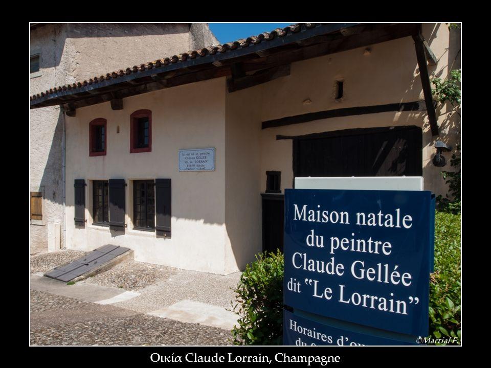 Οικία Claude Lorrain, Champagne