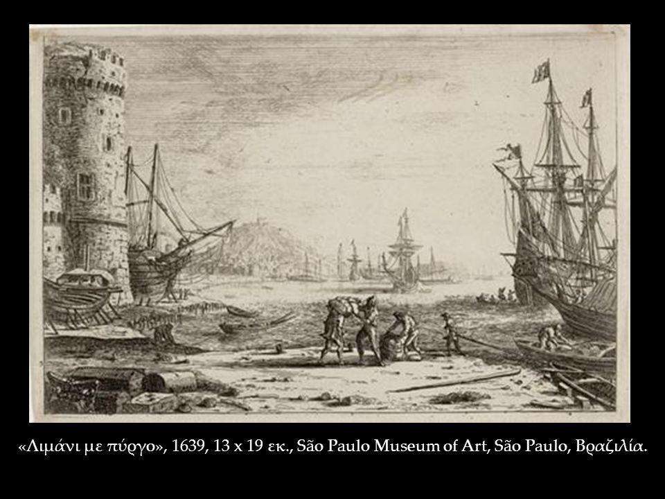 «Λιμάνι με πύργο», 1639, 13 x 19 εκ., São Paulo Museum of Art, São Paulo, Βραζιλία.