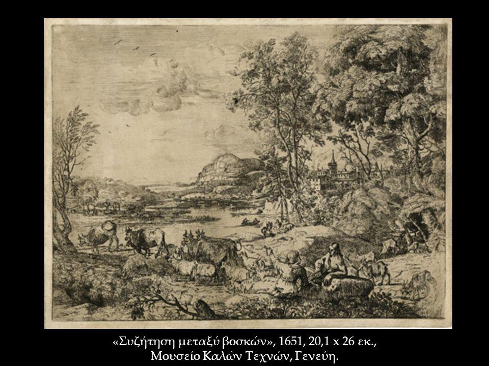 «Συζήτηση μεταξύ βοσκών», 1651, 20,1 x 26 εκ., Μουσείο Καλών Τεχνών, Γενεύη.