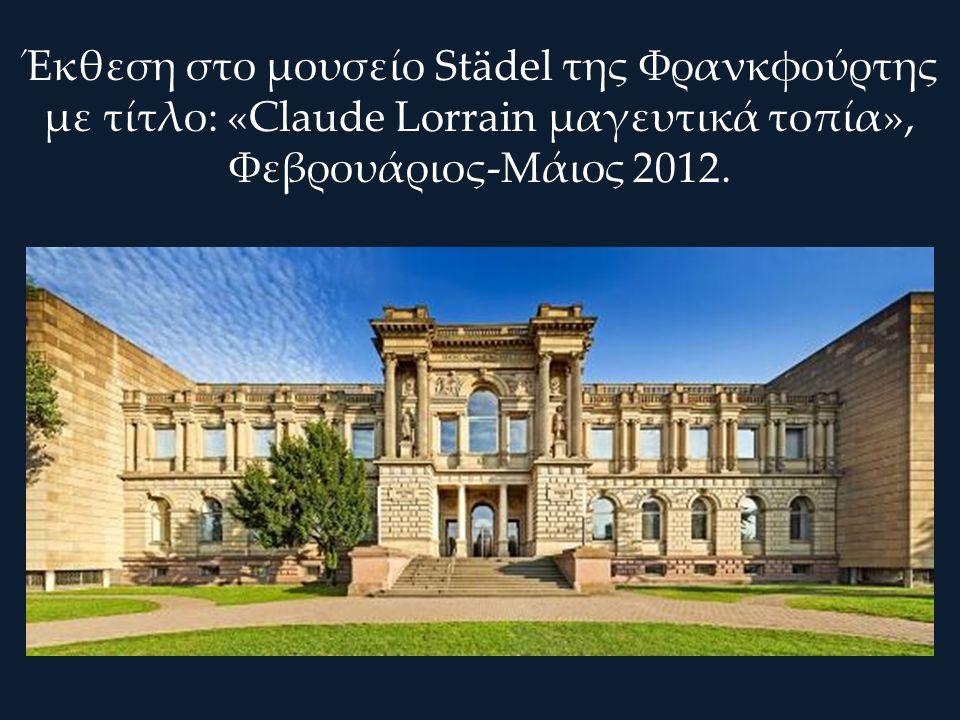 Έκθεση στο μουσείο Städel της Φρανκφούρτης με τίτλο: «Claude Lorrain μαγευτικά τοπία», Φεβρουάριος-Μάιος 2012.