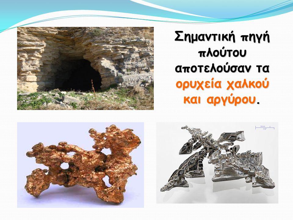 Σημαντική πηγή πλούτου αποτελούσαν τα ορυχεία χαλκού και αργύρου.