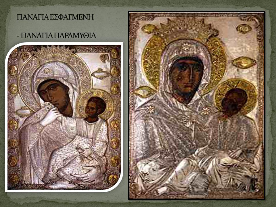 ΠΑΝΑΓΙΑ Η ΓΛΥΚΟΦΙΛΟΥΣΑ Όπως η Πορταϊτισσα έτσι από τις εικόνες που διασώθηκαν από την εικονομαχία και μεταφέρθηκαν θαυματουργικά στον Άθω.