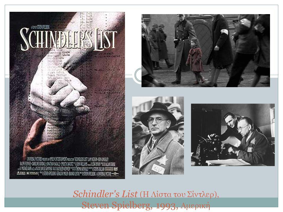 Schindler s List (Η Λίστα του Σίντλερ), Steven Spielberg, 1993, Αμερική