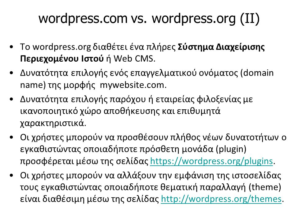 wordpress.com vs.