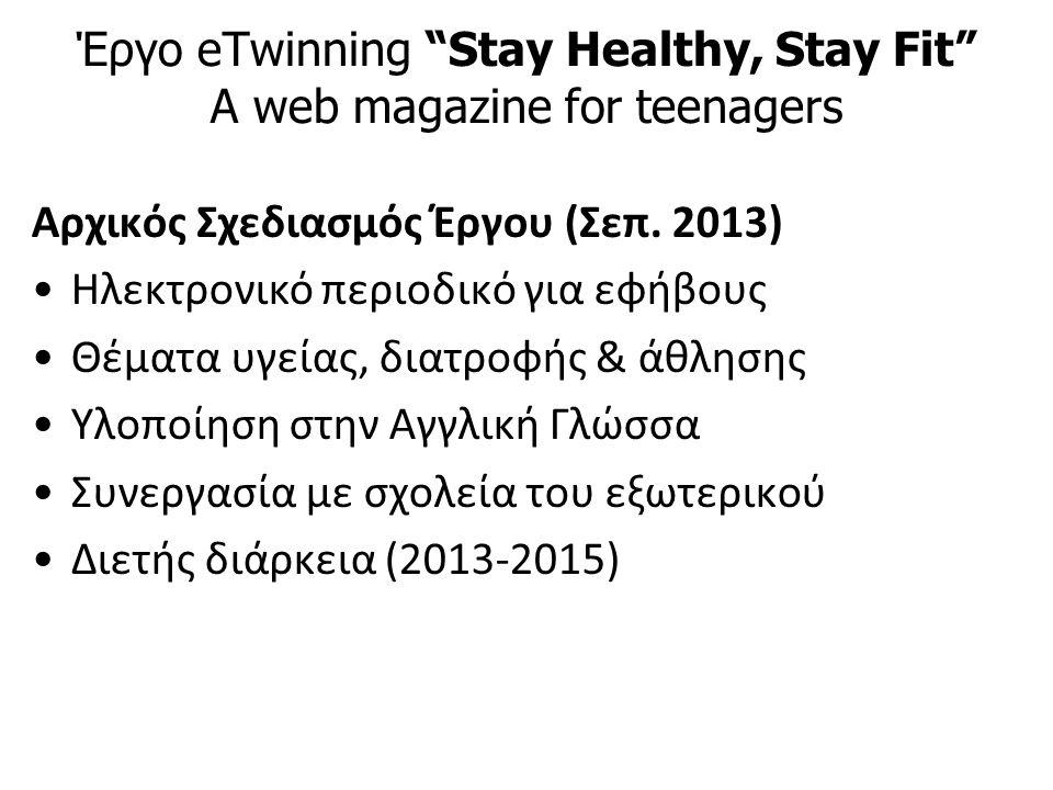 Έργο eTwinning Stay Healthy, Stay Fit A web magazine for teenagers Αρχικός Σχεδιασμός Έργου (Σεπ.