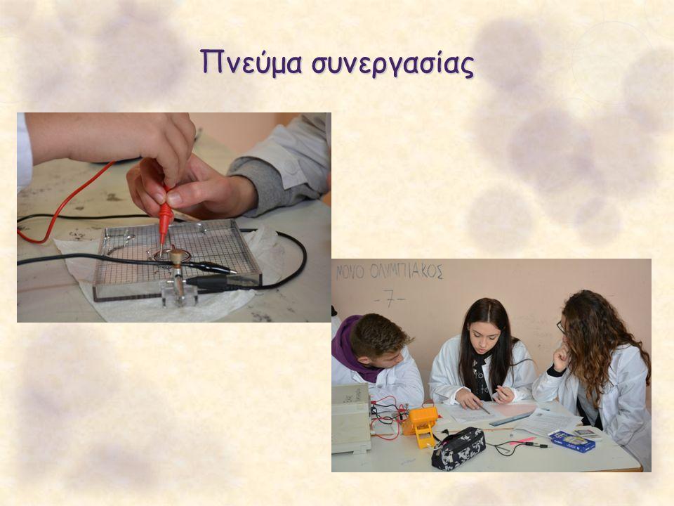 ● προσαρμοστικούς μηχανισμούς σε φυτικούς οργανισμούς, συλλέγοντας δεδομένα τόσο με μακροσκοπική όσο και με μικροσκοπική παρατήρηση φύλλων από ελιά και γεράνι ● το μηχανισμό με τον οποίο τα στόματα των φύλλων ανοίγουν και κλείνουν Οι μαθητές κλήθηκαν να μελετήσουν Στη Βιολογία Οι μαθητές κλήθηκαν να μελετήσουν