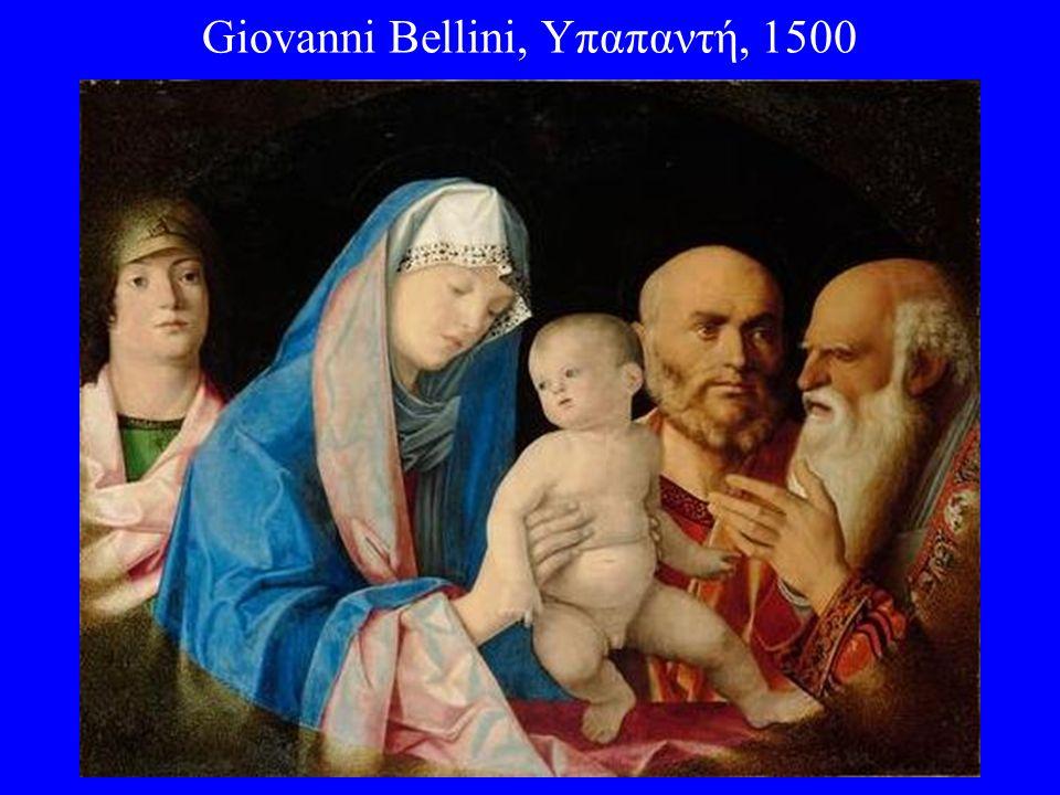 Giovanni Bellini, Υπαπαντή, 1500