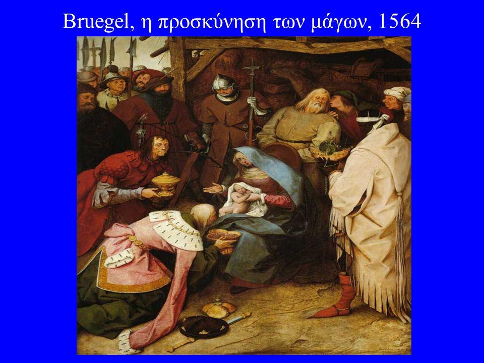 Bruegel, η προσκύνηση των μάγων, 1564