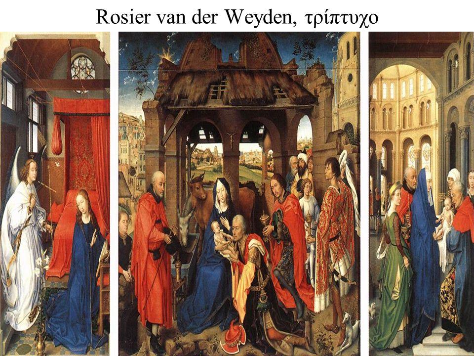 Rosier van der Weyden, τρίπτυχο