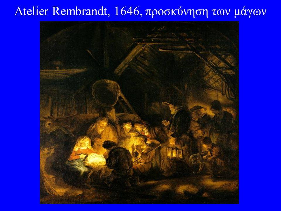 Atelier Rembrandt, 1646, προσκύνηση των μάγων