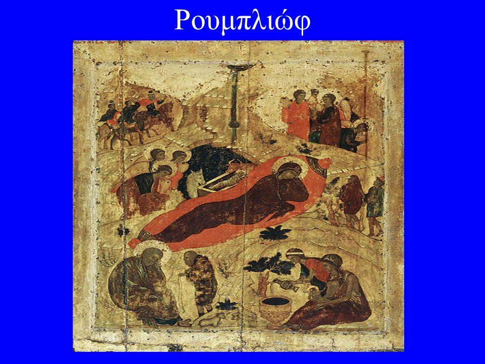Petrus Christus, 1415-1473