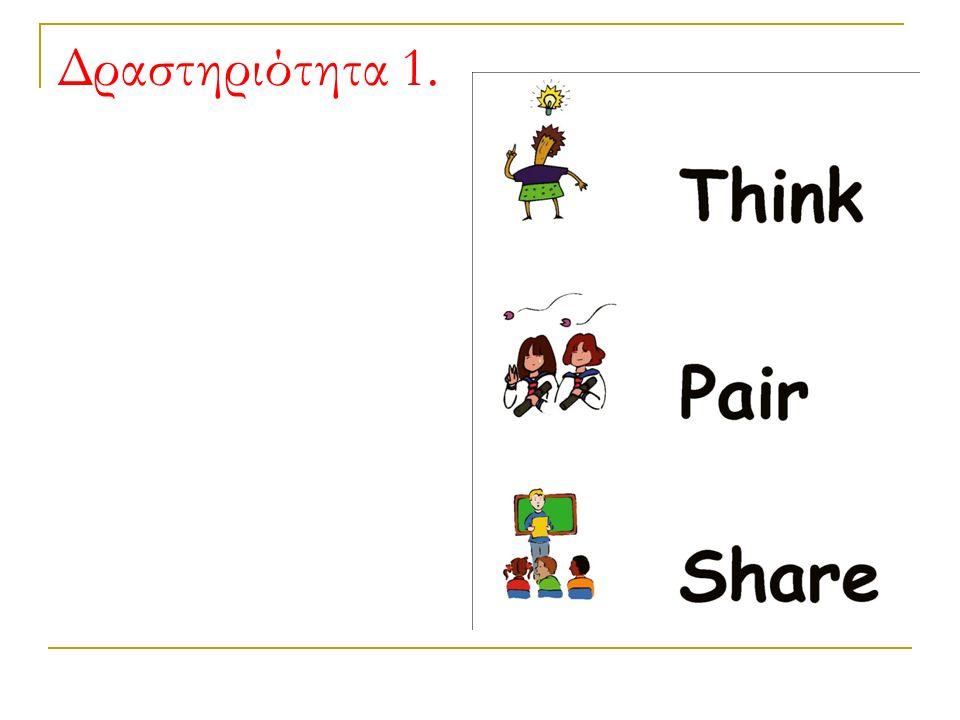 Σύνθεση των Ομάδων πόσοι μαθητές συμμετέχουν σε κάθε ομάδα & με ποια κριτήρια γίνεται η επιλογή τους Ο ελάχιστος αριθμός για να λειτουργήσει μια ομάδα είναι τρία μέλη και ο μέγιστος αριθμός δεν πρέπει να ξεπερνά τα οκτώ μέλη.