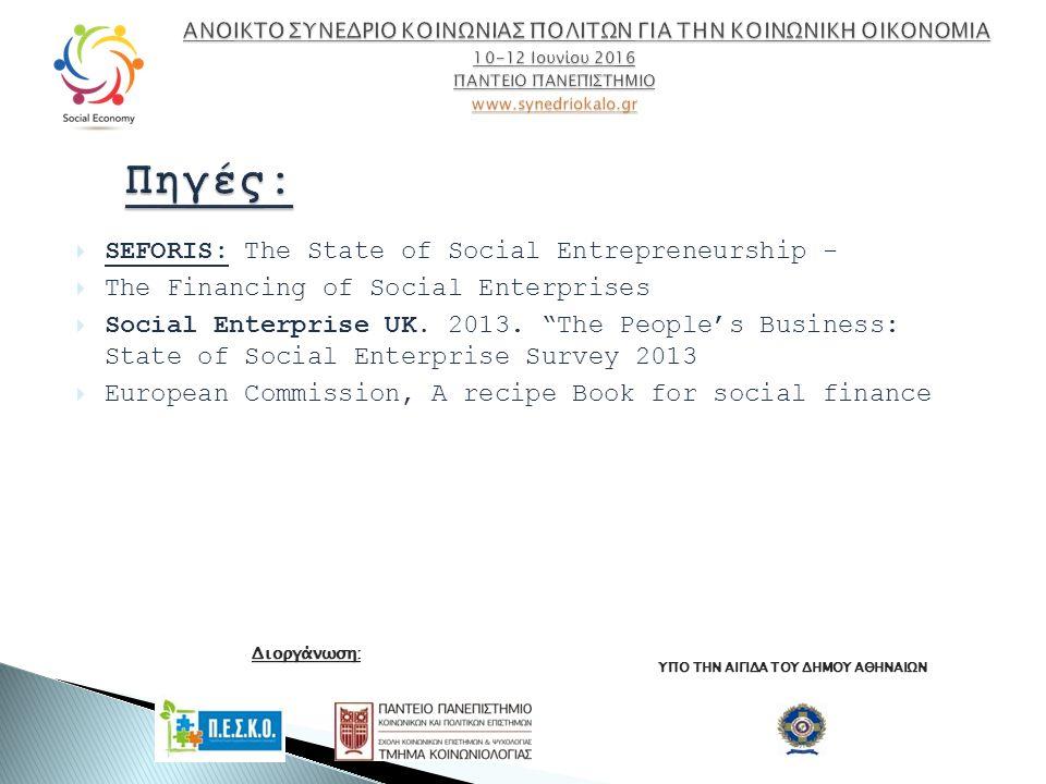  SEFORIS: The State of Social Entrepreneurship -  The Financing of Social Enterprises  Social Enterprise UK.