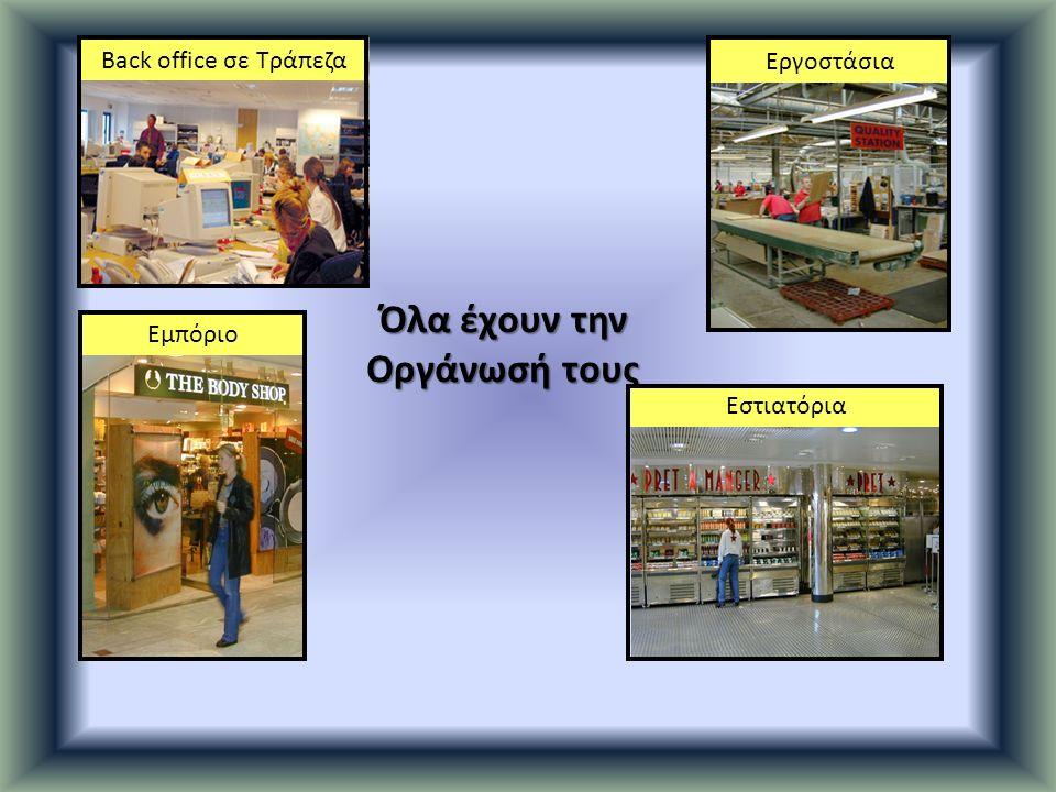 Ευχαριστώ πολύ! Babis Michailidis Charalampos Michailidis