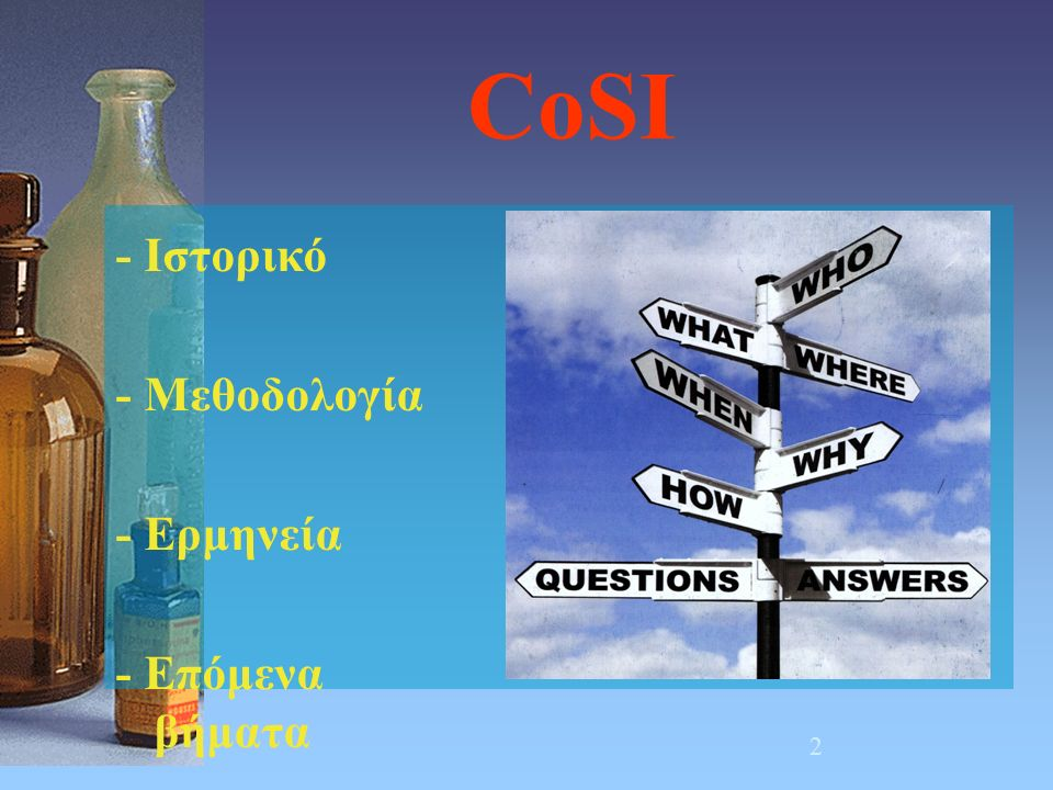 2 CoSI - Ιστορικό - Μεθοδολογία - Ερμηνεία - Επόμενα βήματα
