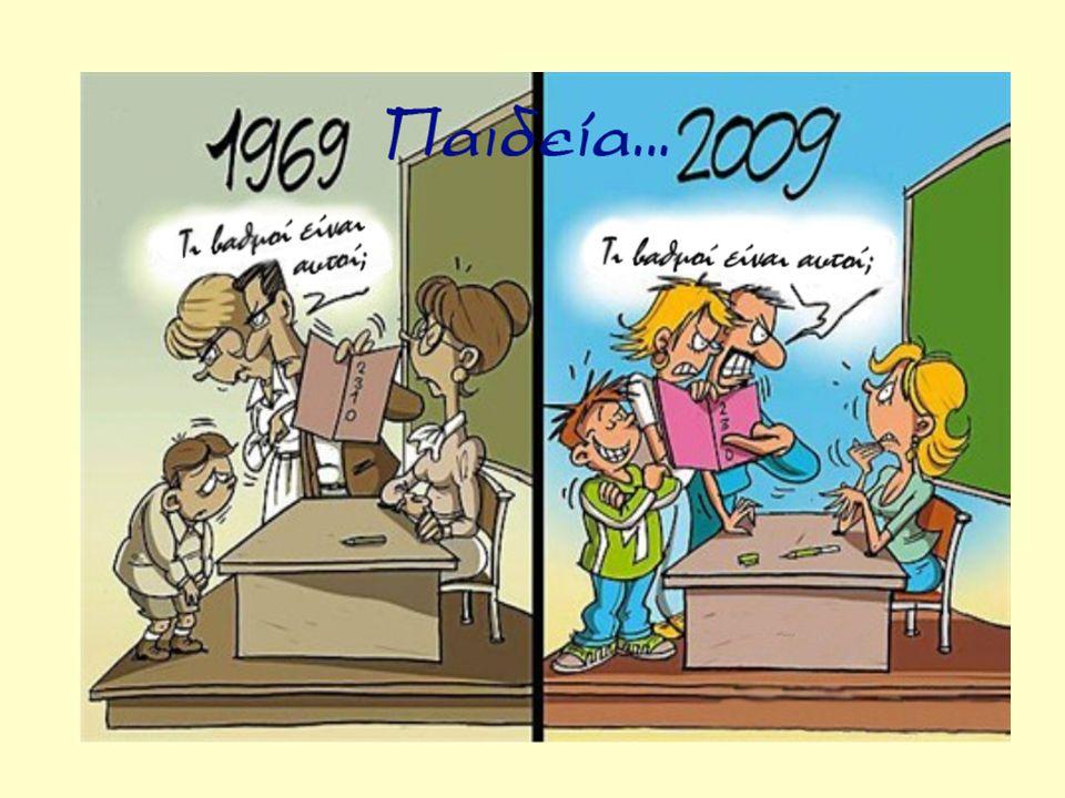 EΙΣΑΓΩΓΗ ΣΤΗΝ ΠΑΙΔΑΓΩΓΙΚΗ Σειρά παραδόσεων Στέφανος Φ. Βασιλόπουλος Ιουλία Σπινθουράκη Παιδαγωγικό Τμήμα Δημοτικής Εκπαίδευσης stephanosv@upatras.gr Ώ