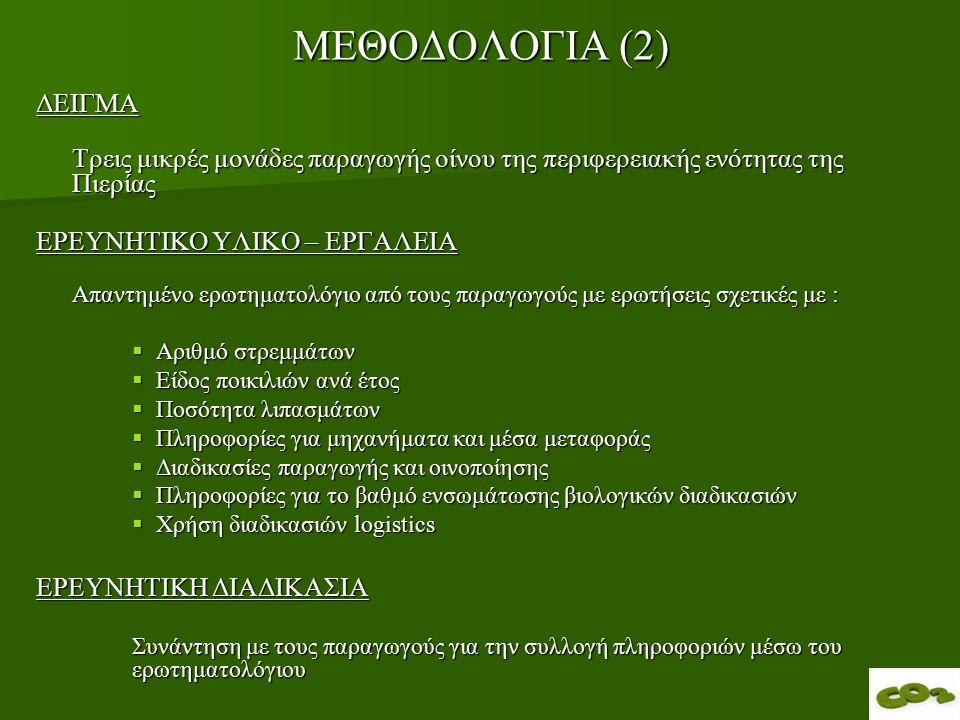 ΜΕΘΟΔΟΛΟΓΙΑ (3) ΠΕΔΙΑ ΥΠΟΛΟΓΙΣΤΙΚΟΥ ΠΡΩΤΟΚΟΛΛΟΥ