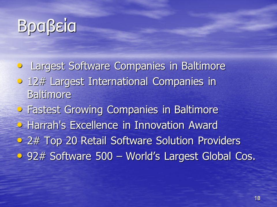17 Ο πρόεδρος Ονομάζετε Peter Altabef (1959). Διατέλεσε πρόεδρος της Dell services μέχρι την μετονομασία της σε Dell inc το 2004.Από τότε έως το 2009