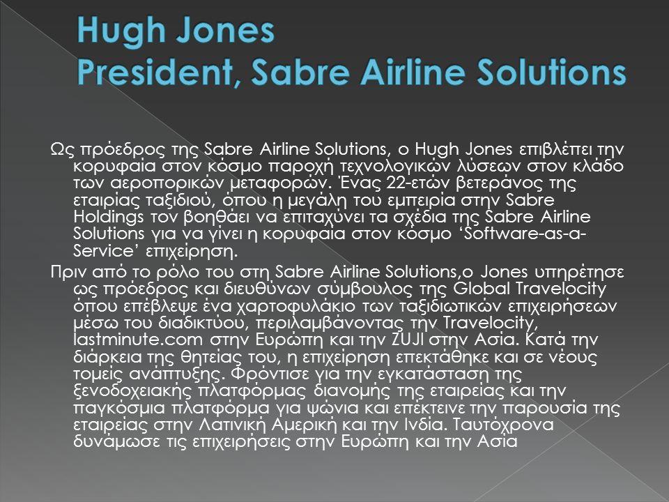 Ως πρόεδρος της Sabre Airline Solutions, o Hugh Jones επιβλέπει την κορυφαία στον κόσμο παροχή τεχνολογικών λύσεων στον κλάδο των αεροπορικών μεταφορώ