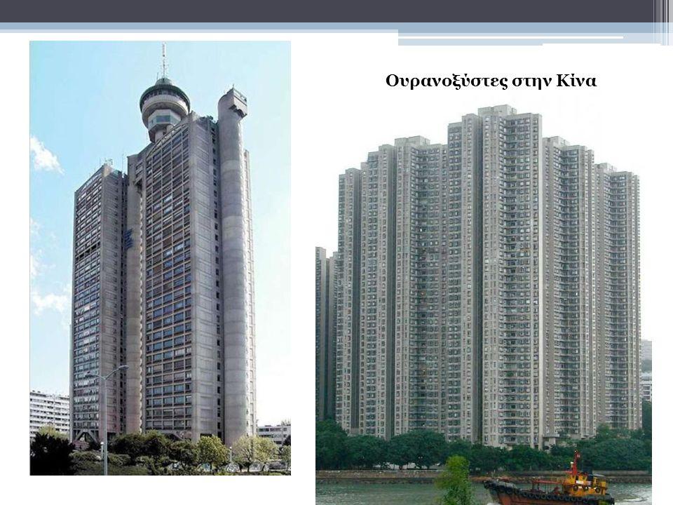 Ουρανοξύστες στην Κίνα