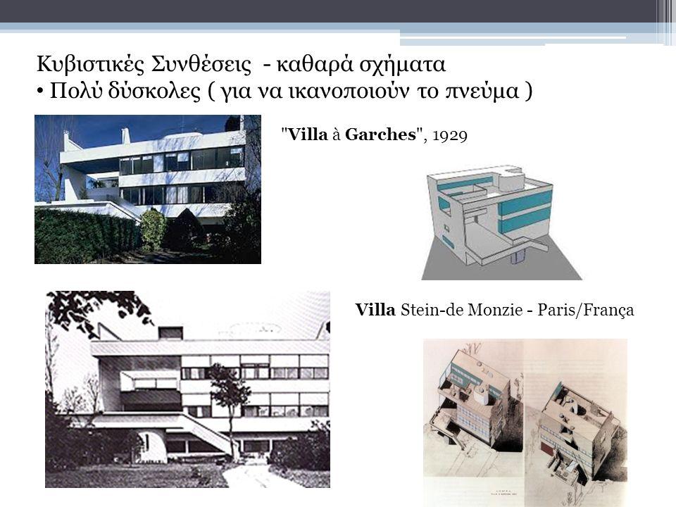 Κυβιστικές Συνθέσεις - καθαρά σχήματα Πολύ δύσκολες ( για να ικανοποιούν το πνεύμα ) Villa à Garches , 1929 Villa Stein-de Monzie - Paris/França