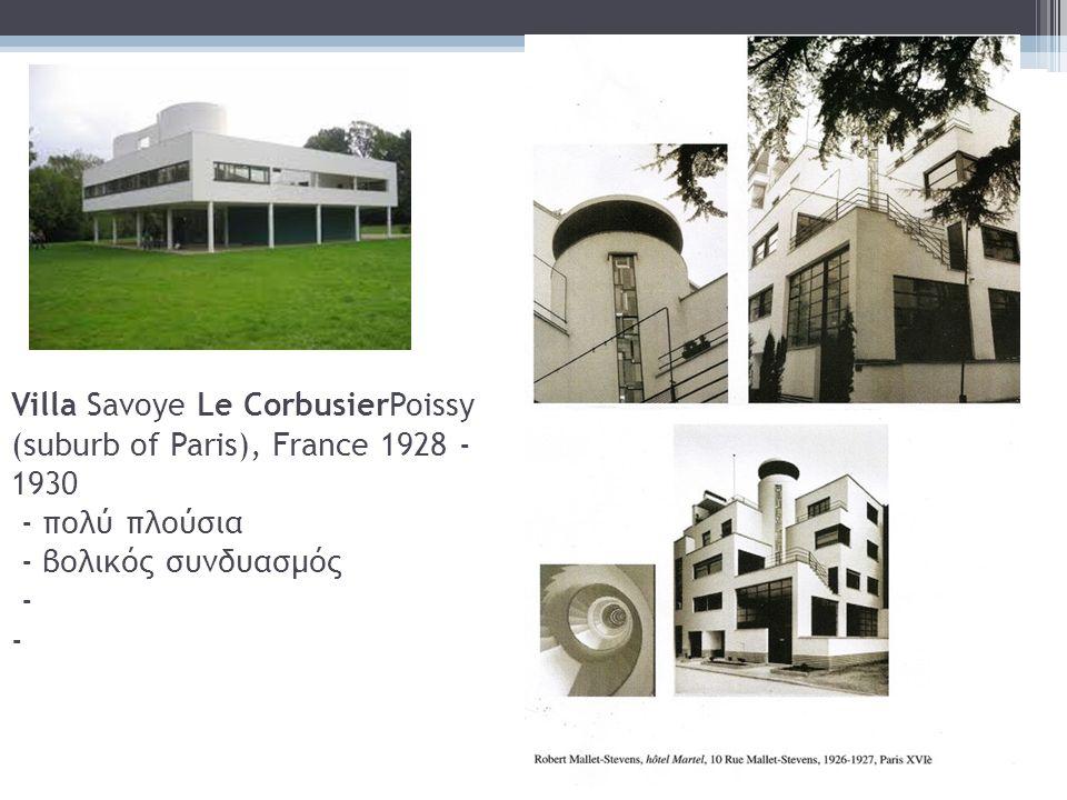 Villa Savoye Le CorbusierPoissy (suburb of Paris), France 1928 - 1930 - πολύ πλούσια - βολικός συνδυασμός - -