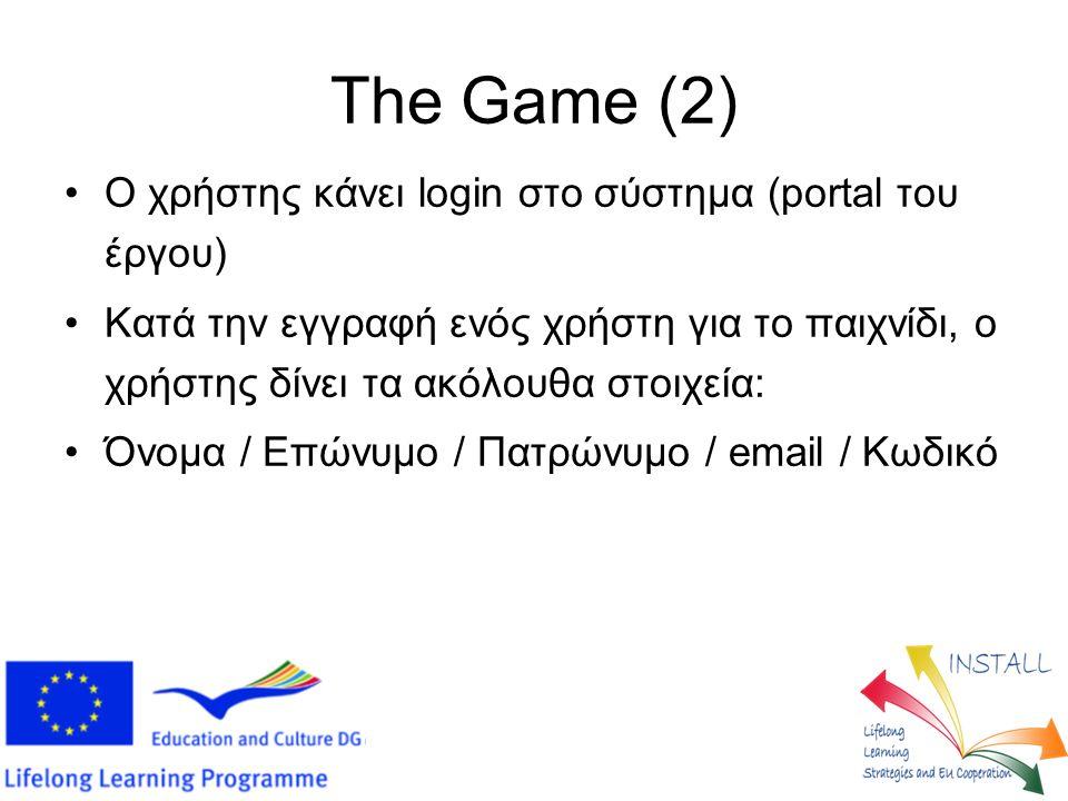 The Game (2) Ο χρήστης κάνει login στο σύστημα (portal του έργου) Κατά την εγγραφή ενός χρήστη για το παιχνίδι, ο χρήστης δίνει τα ακόλουθα στοιχεία: