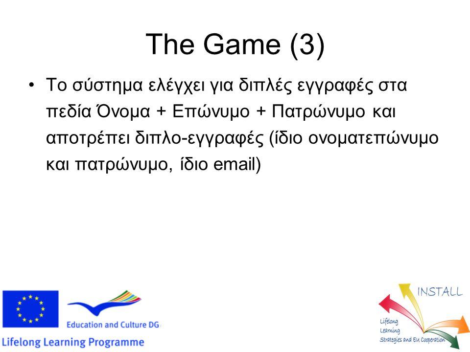 The Game (3) Το σύστημα ελέγχει για διπλές εγγραφές στα πεδία Όνομα + Επώνυμο + Πατρώνυμο και αποτρέπει διπλο-εγγραφές (ίδιο ονοματεπώνυμο και πατρώνυ
