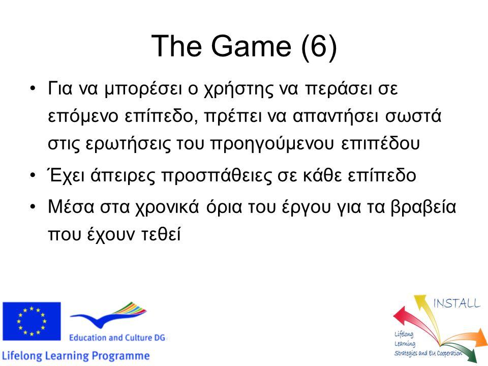 The Game (6) Για να μπορέσει ο χρήστης να περάσει σε επόμενο επίπεδο, πρέπει να απαντήσει σωστά στις ερωτήσεις του προηγούμενου επιπέδου Έχει άπειρες
