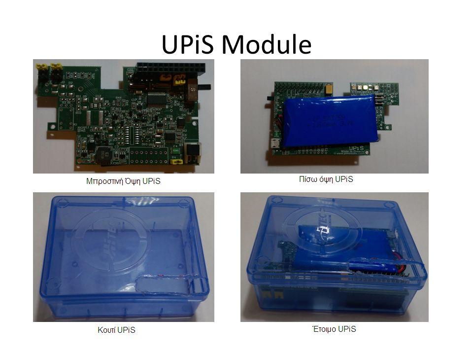 UPiS Module