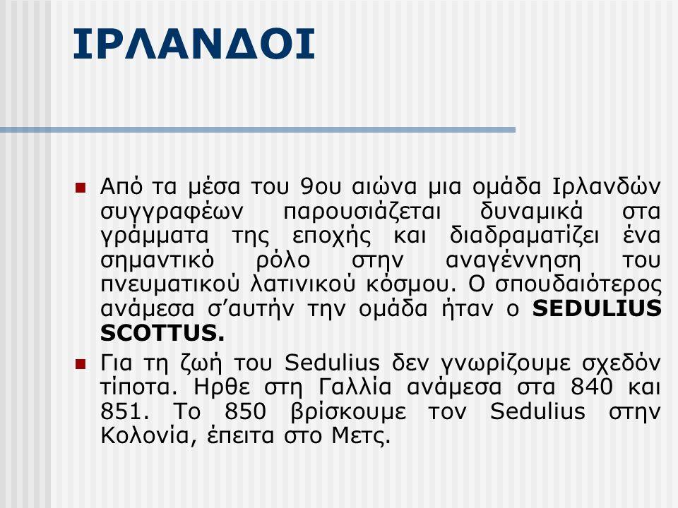 SEDULIUS SCOTTUS.Σε πολλά σημεία ο Sedulius μας θυμίζει τον Φορτουνάτο.
