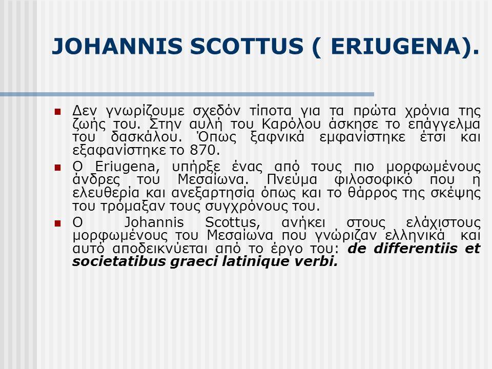 JOHANNIS SCOTTUS ( ERIUGENA). Δεν γνωρίζουμε σχεδόν τίποτα για τα πρώτα χρόνια της ζωής του.