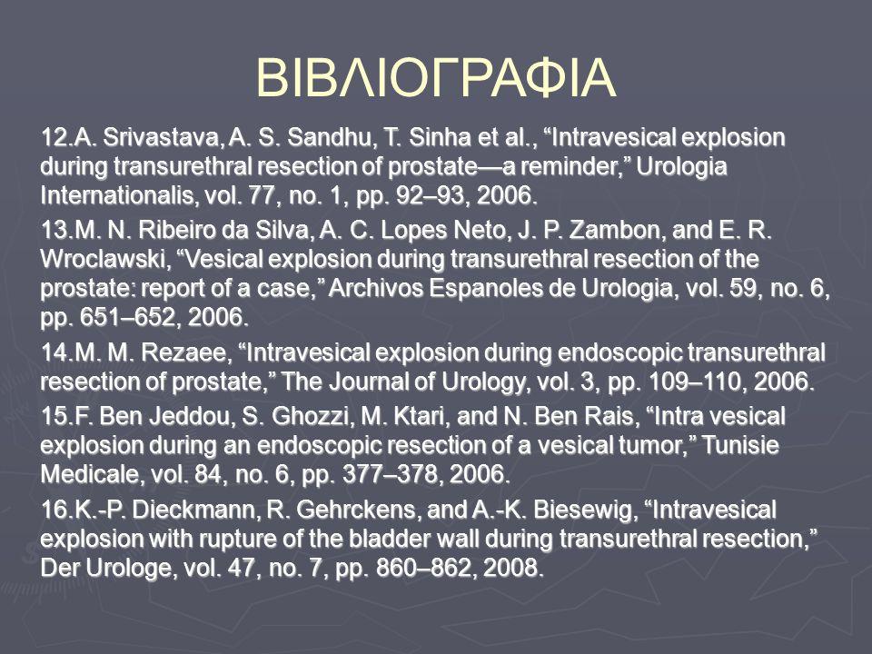 ΒΙΒΛΙΟΓΡΑΦΙΑ 12.A.Srivastava, A. S. Sandhu, T.