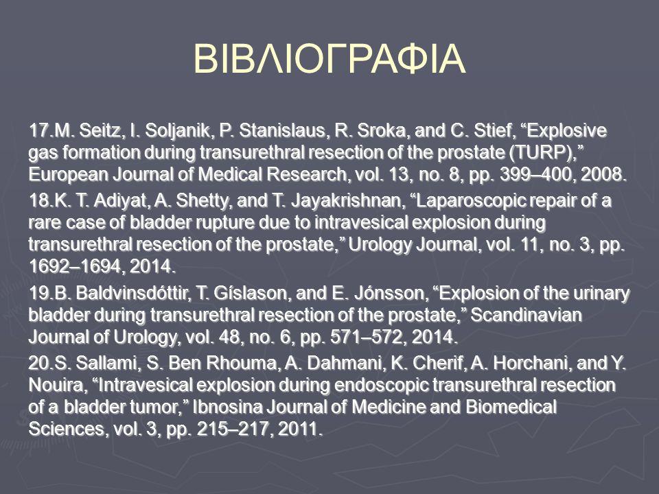 ΒΙΒΛΙΟΓΡΑΦΙΑ 17.M.Seitz, I. Soljanik, P. Stanislaus, R.
