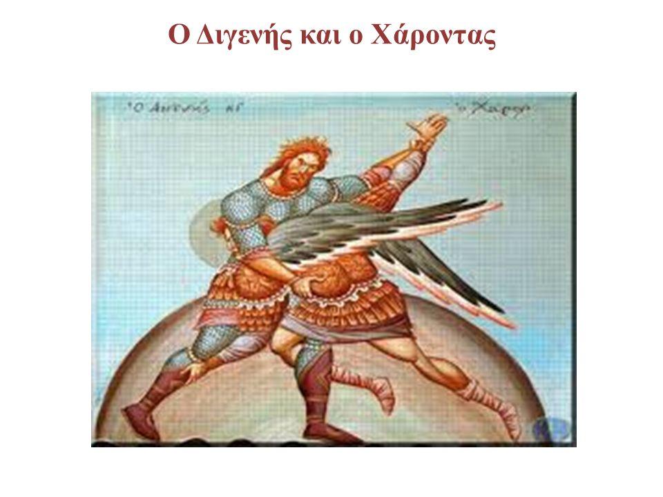 11 ος αι.: Λογία Παράδοση Ανώνυμος Ἡ ζωή ἐ ν τάφω κατετέθης, Χριστέ, καί ἀ γγέλων στρατιαί ἐ ξεπλήττοντο, συγκατάβασιν δοξάζουσαι τήν σήν.