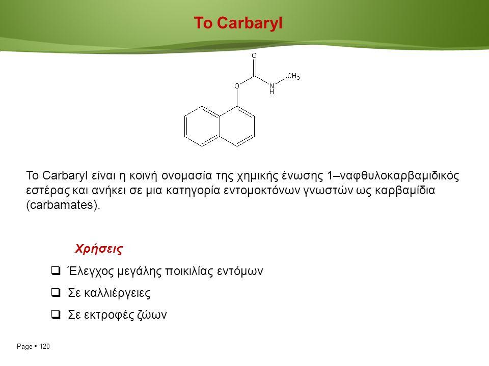 Page  120 Το Carbaryl είναι η κοινή ονομασία της χημικής ένωσης 1–ναφθυλοκαρβαμιδικός εστέρας και ανήκει σε μια κατηγορία εντομοκτόνων γνωστών ως καρβαμίδια (carbamates).