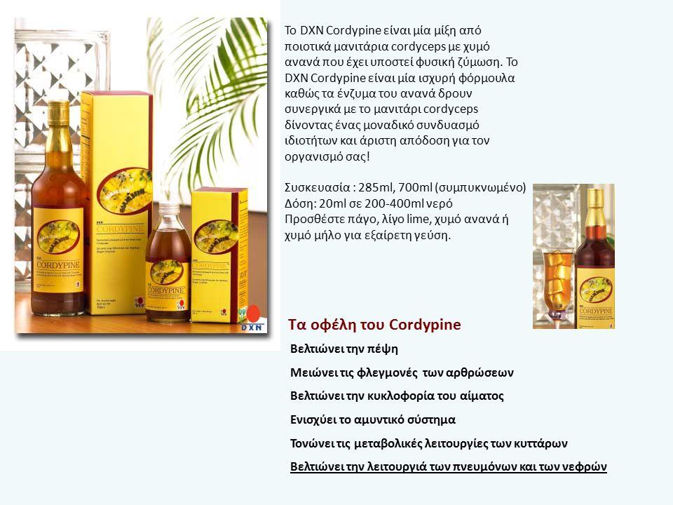 Το DXN Cordypine είναι μία μίξη από ποιοτικά μανιτάρια cordyceps με χυμό ανανά που έχει υποστεί φυσική ζύμωση.