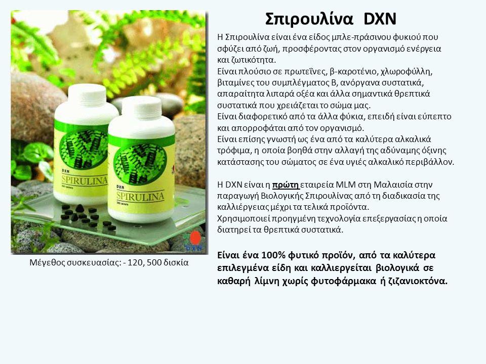 Η Σπιρουλίνα είναι ένα είδος μπλε-πράσινου φυκιού που σφύζει από ζωή, προσφέροντας στον οργανισμό ενέργεια και ζωτικότητα.