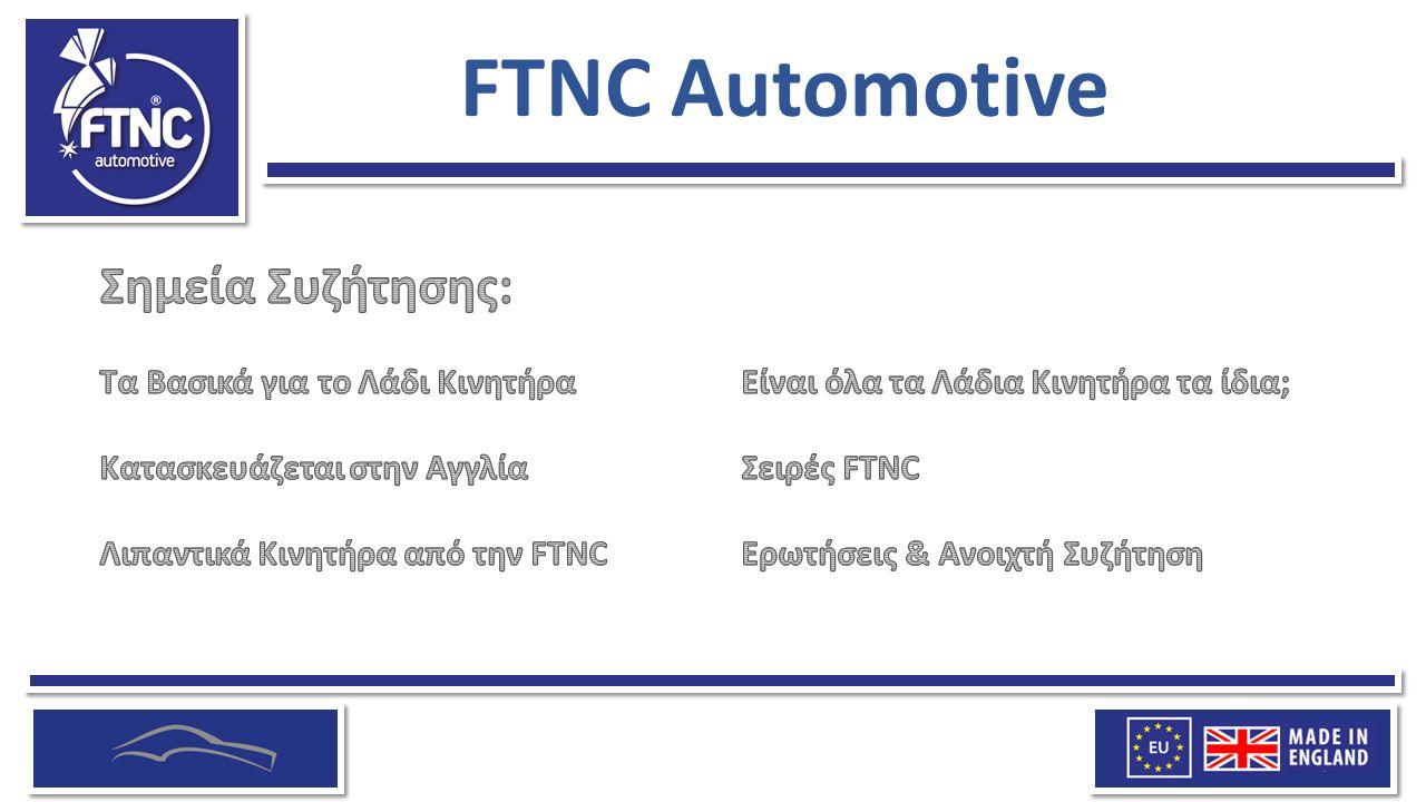 FTNC Automotive
