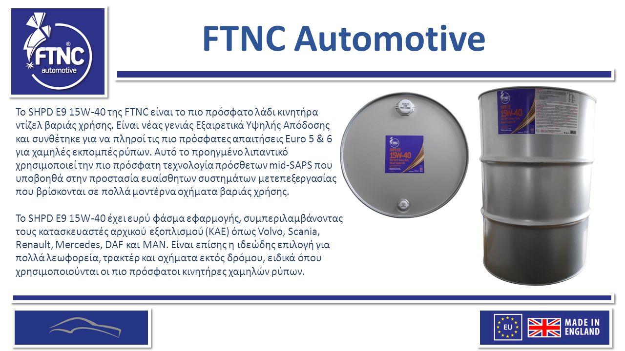 FTNC Automotive Το SHPD E9 15W-40 της FTNC είναι το πιο πρόσφατο λάδι κινητήρα ντίζελ βαριάς χρήσης.