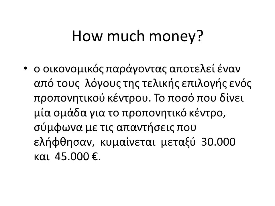 How much money.