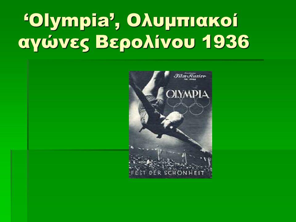 'Οlympia', Ολυμπιακοί αγώνες Βερολίνου 1936 'Οlympia', Ολυμπιακοί αγώνες Βερολίνου 1936