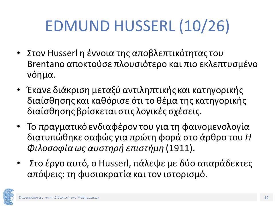 12 Επιστημολογίες για τη Διδακτική των Μαθηματικών EDMUND HUSSERL (10/26) Στον Husserl η έννοια της αποβλεπτικότητας του Brentano αποκτούσε πλουσιότερο και πιο εκλεπτυσμένο νόημα.