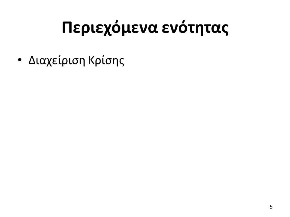 Νέο Δελτίο Τύπου We respect the Ministry's obligation to the people in these times of deep sensitivity to public health issues.